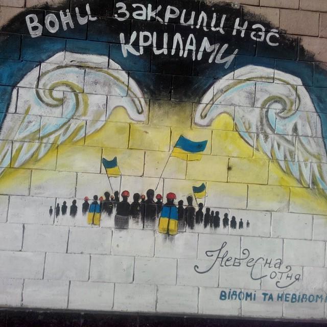 Выборы в Мариуполе можно перенести на 15 ноября, - Жебривский - Цензор.НЕТ 6651