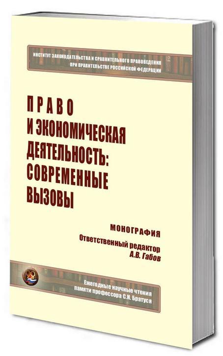 download Мошенническая