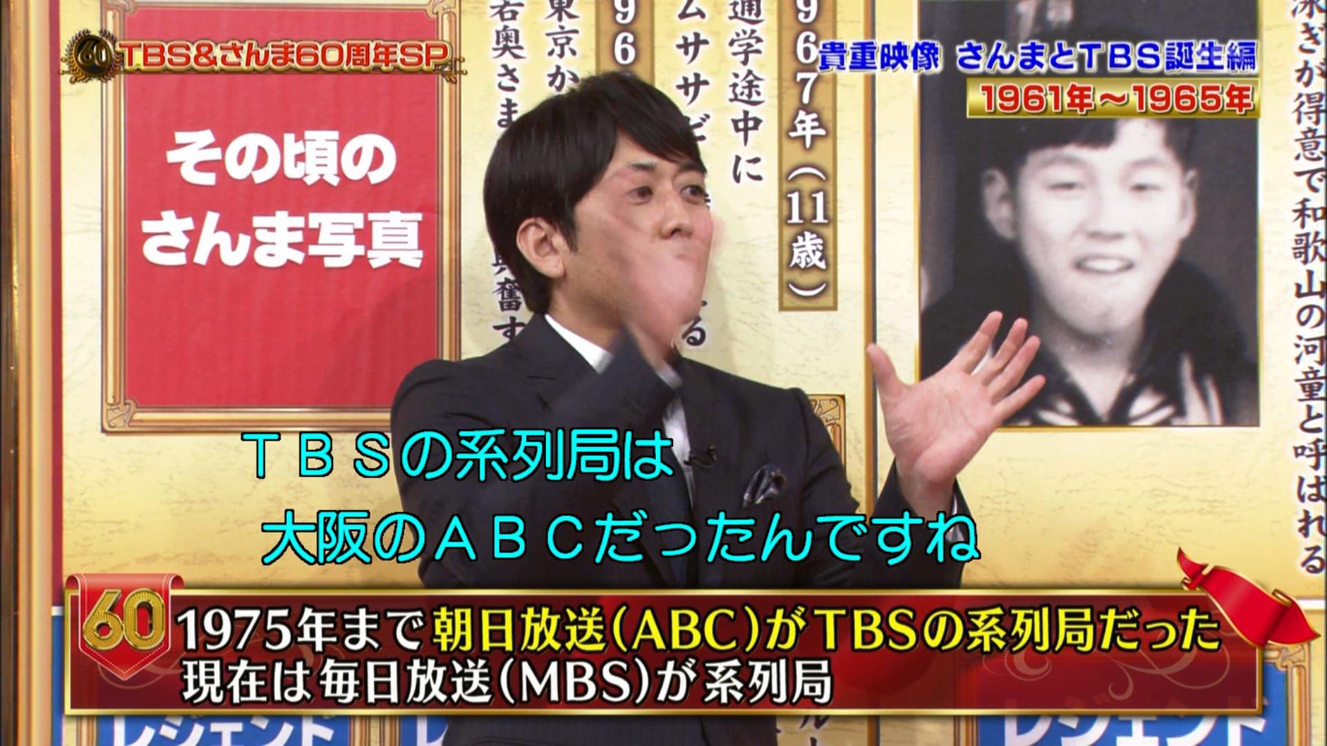 ニュース 朝日 放送