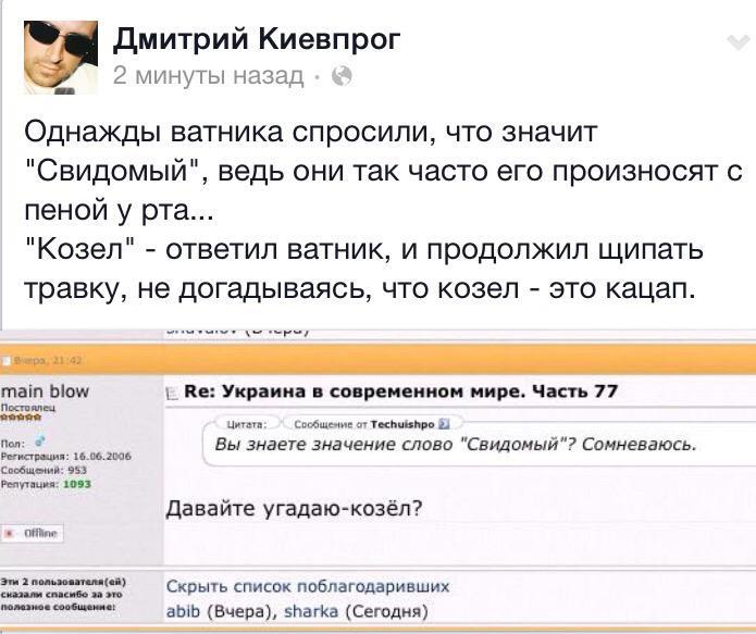 """Боевик """"ЛНР"""" угрожал Надежде Савченко в суде: """"Мы с вами будем разговаривать в другом месте"""" - Цензор.НЕТ 3855"""