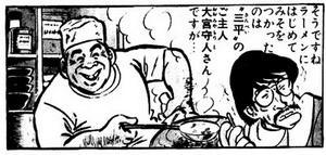 """鈴風つかさ on Twitter: """"@kilyJ..."""