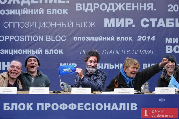 """Луганские террористы заявили, что проведут свои """"выборы"""" 21 февраля - Цензор.НЕТ 3311"""
