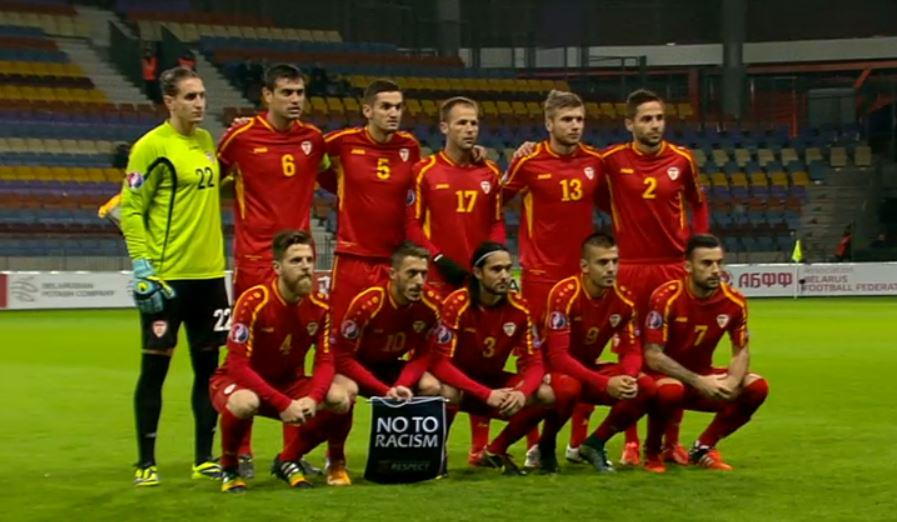 The starters for Macedonia