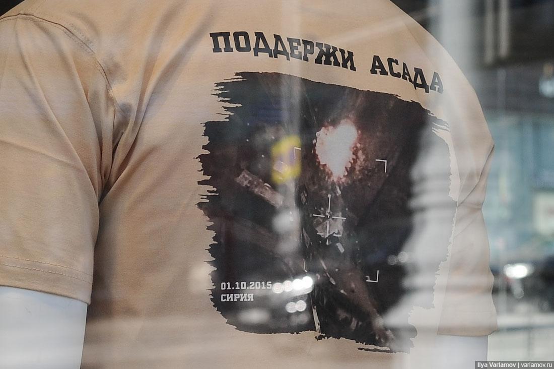 Саперы ВСУ проводят разминирование территорий на Донецком направлении - Цензор.НЕТ 1079
