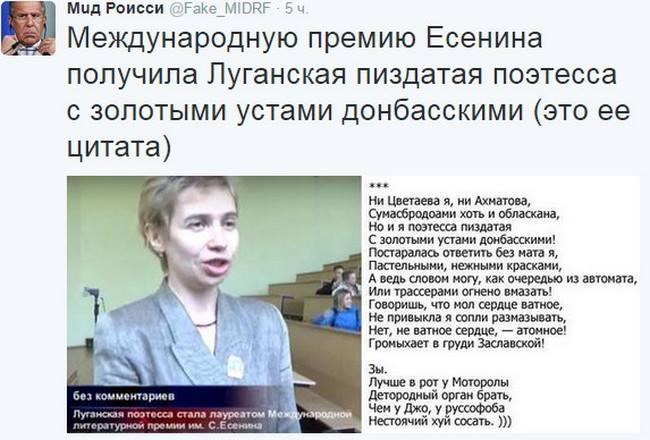 Гидрометцентр объявил штормовое предупреждение по Украине на 25 января - Цензор.НЕТ 4514