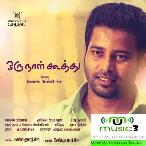 Maari 2015 tamil hdrip 700mb esub 720p movies action comedy.