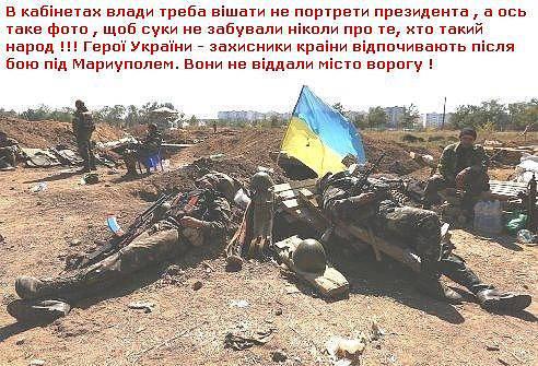 """Террористы продолжают осуществлять """"случайные"""" обстрелы. В Донецк прибыли 20 журналистов из РФ для организации провокаций, - ИС - Цензор.НЕТ 7857"""