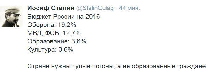 """""""Газпром"""" сообщил, что возобновил поставки газа в Украину - Цензор.НЕТ 3483"""