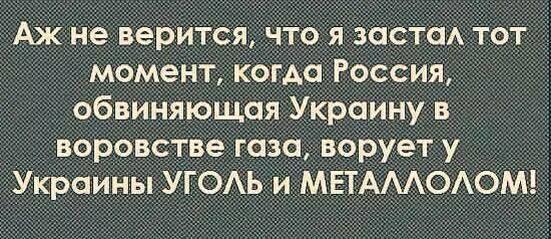 Путин уверяет, что санкции идут на пользу России - Цензор.НЕТ 7675