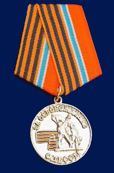 """Церемония награждения орденом """"Народный герой Украины"""" состоится сегодня в Одессе - Цензор.НЕТ 1621"""
