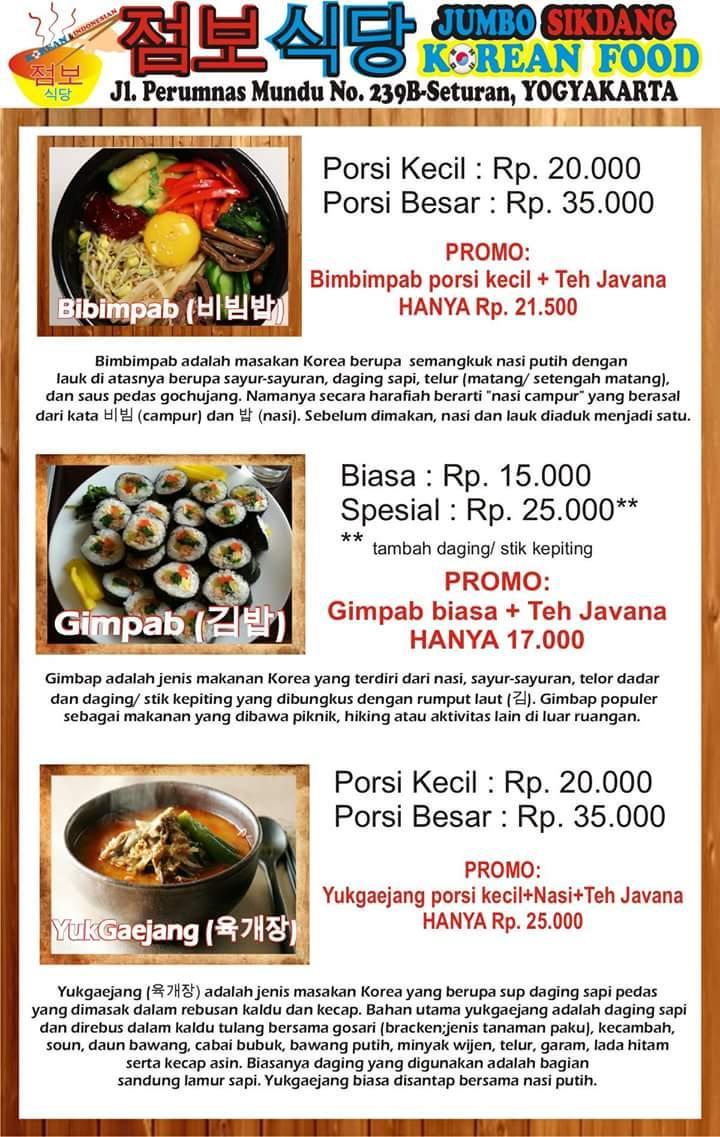 Jumbo Sikdang 점보 식당 On Twitter Pesonaindonesia