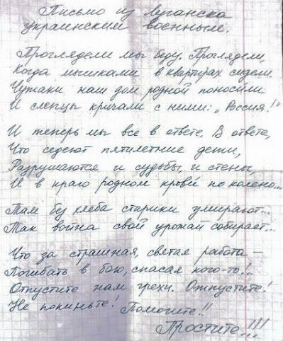 Украинские военнослужащие заявляют об обстрелах в районе ДАПа, - Левый берег - Цензор.НЕТ 8417