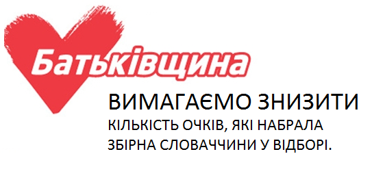"""Лигачева со своей командой покидает сайт """"Телекритика"""" - Цензор.НЕТ 1917"""