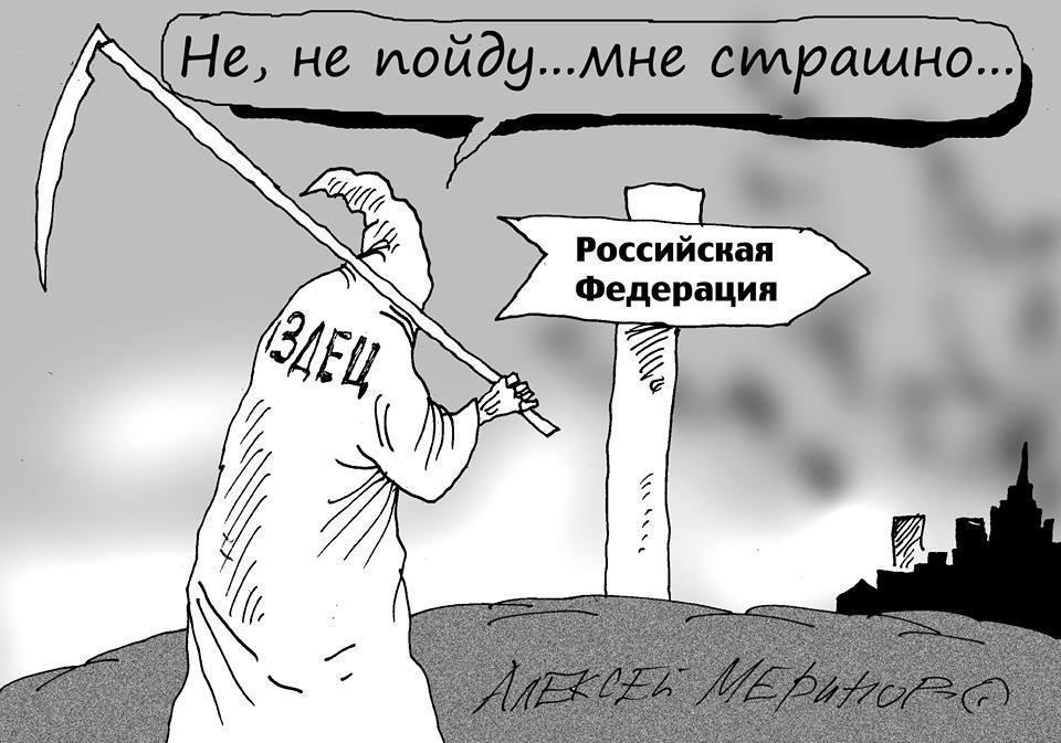 Санкции против РФ по Крыму будут продлены, - МИД Германии - Цензор.НЕТ 8053
