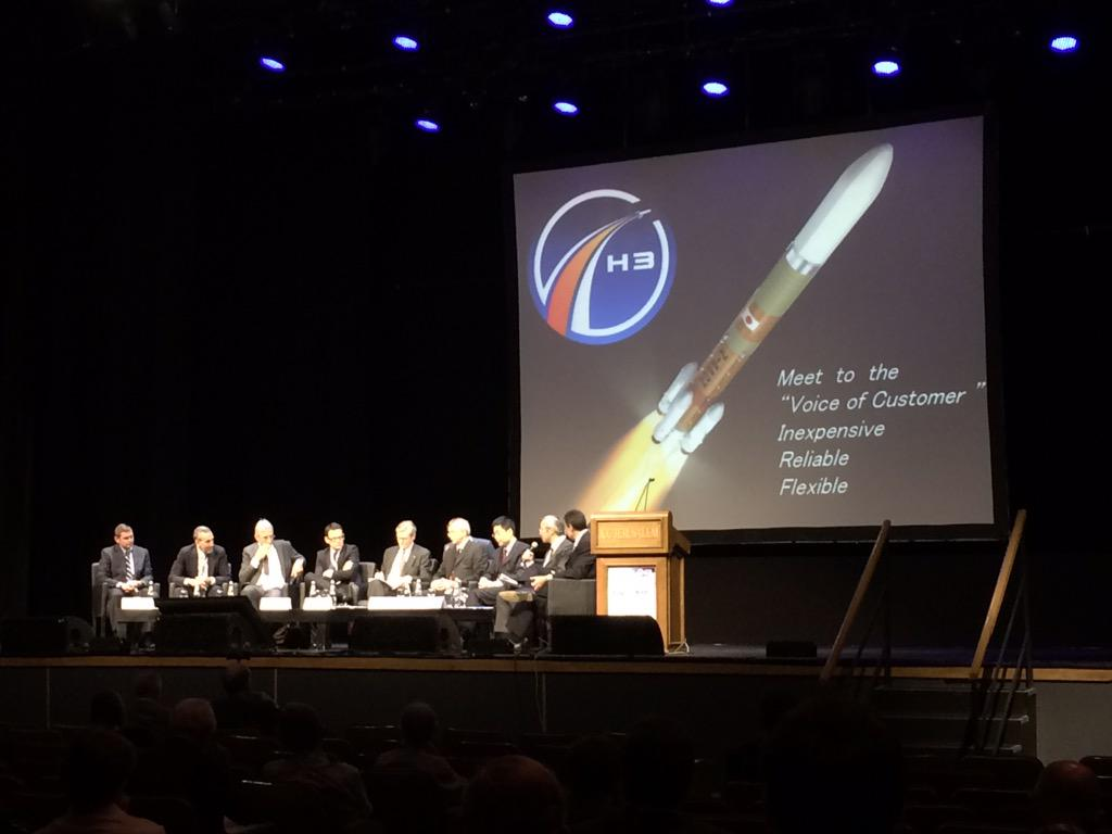 Tsutomu Fukatsu, @JAXA_en, is introducing a new launch vehicle, H3, in 2020 to compete for commercial $ #IAC2015 http://t.co/QkKsiE30In