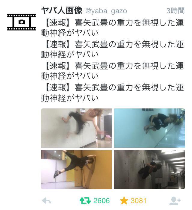 """チャクラ使えないとかホント可哀想(´Д` )""""@yutakya_n: そっかぁ、なんで騒いでるのかと思ったらみんなチャクラ使えないんだねぇ(´Д` )RT @SR___000: @yutakya_n キャンさん!めっちゃ伸びてるw"""