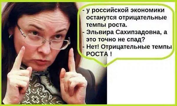 """Даешь """"отрицательный рост""""!: navsifoy — LiveJournal"""