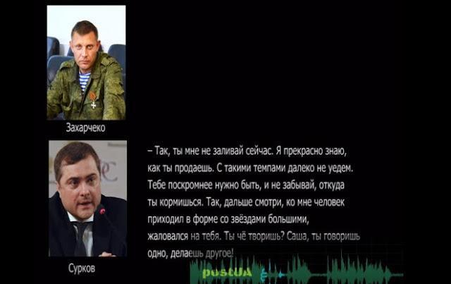"""Террористы продолжают осуществлять """"случайные"""" обстрелы. В Донецк прибыли 20 журналистов из РФ для организации провокаций, - ИС - Цензор.НЕТ 2119"""