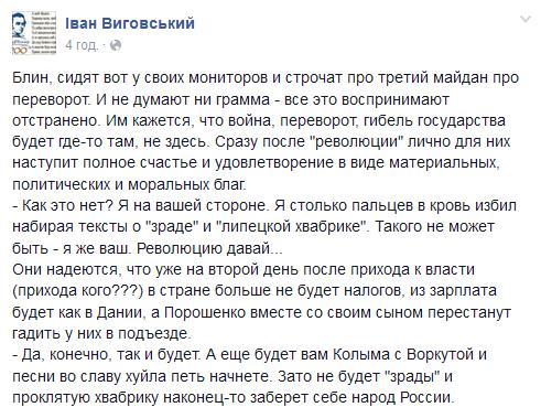 Нужно полностью сменить все 9 тыс. судей - это однозначная позиция правительства, - Минюст - Цензор.НЕТ 7859
