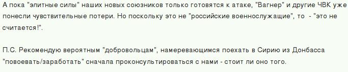Посольство России в Дамаске обстреляли из минометов - Цензор.НЕТ 3739