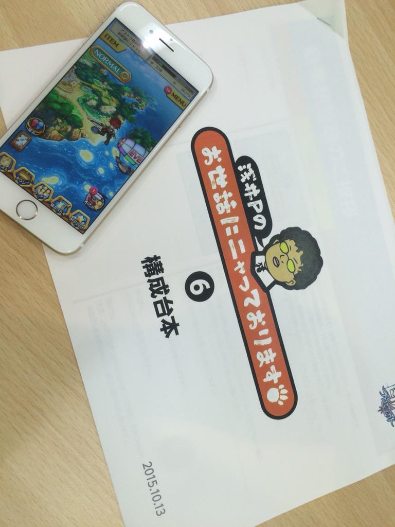 【白猫】「アクセサリ&ギルドオファー」ついに来るー!?浅井Pのおせニャンが今週末公開予定!【プロジェクト】