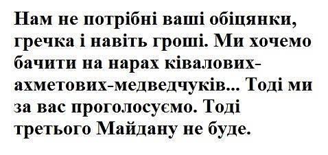 Со мной на Одесскую таможню идет команда профессионалов, - Марушевская - Цензор.НЕТ 7191