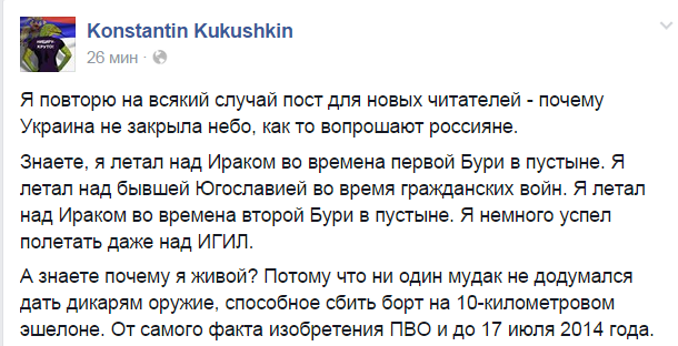 Украина впервые отмечает День защитника - Цензор.НЕТ 6323
