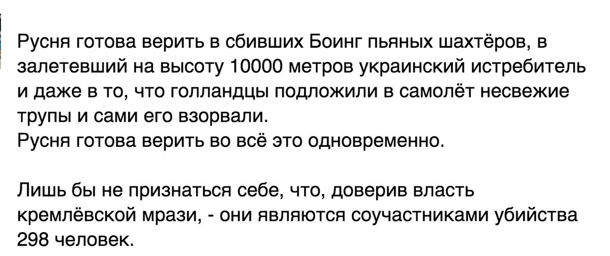 Украина впервые отмечает День защитника - Цензор.НЕТ 6894