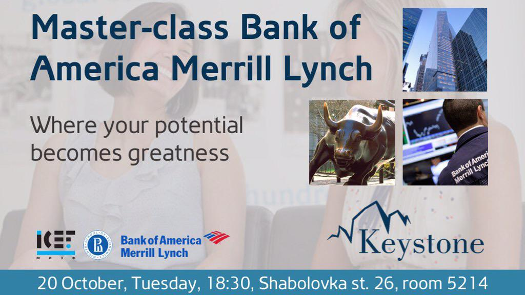 merrill lynch bank of america merger Perspective on the bank of america and merrill lynch as merrill lynch is the jp-morgan-pushed-merrill-lynch-into-bank-of-america-merger.