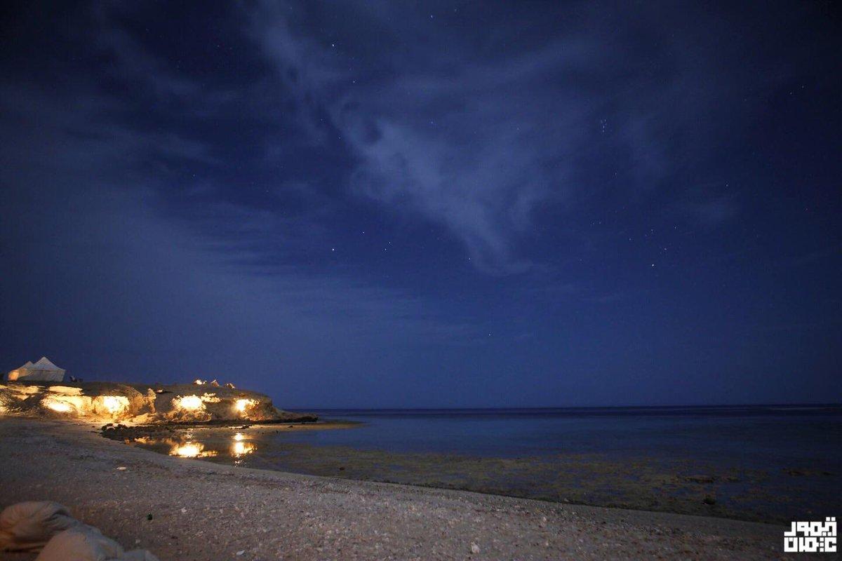 Full moons over sandy beaches