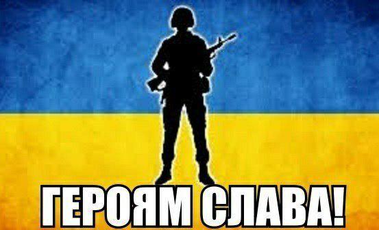 Украина впервые отмечает День защитника - Цензор.НЕТ 7861