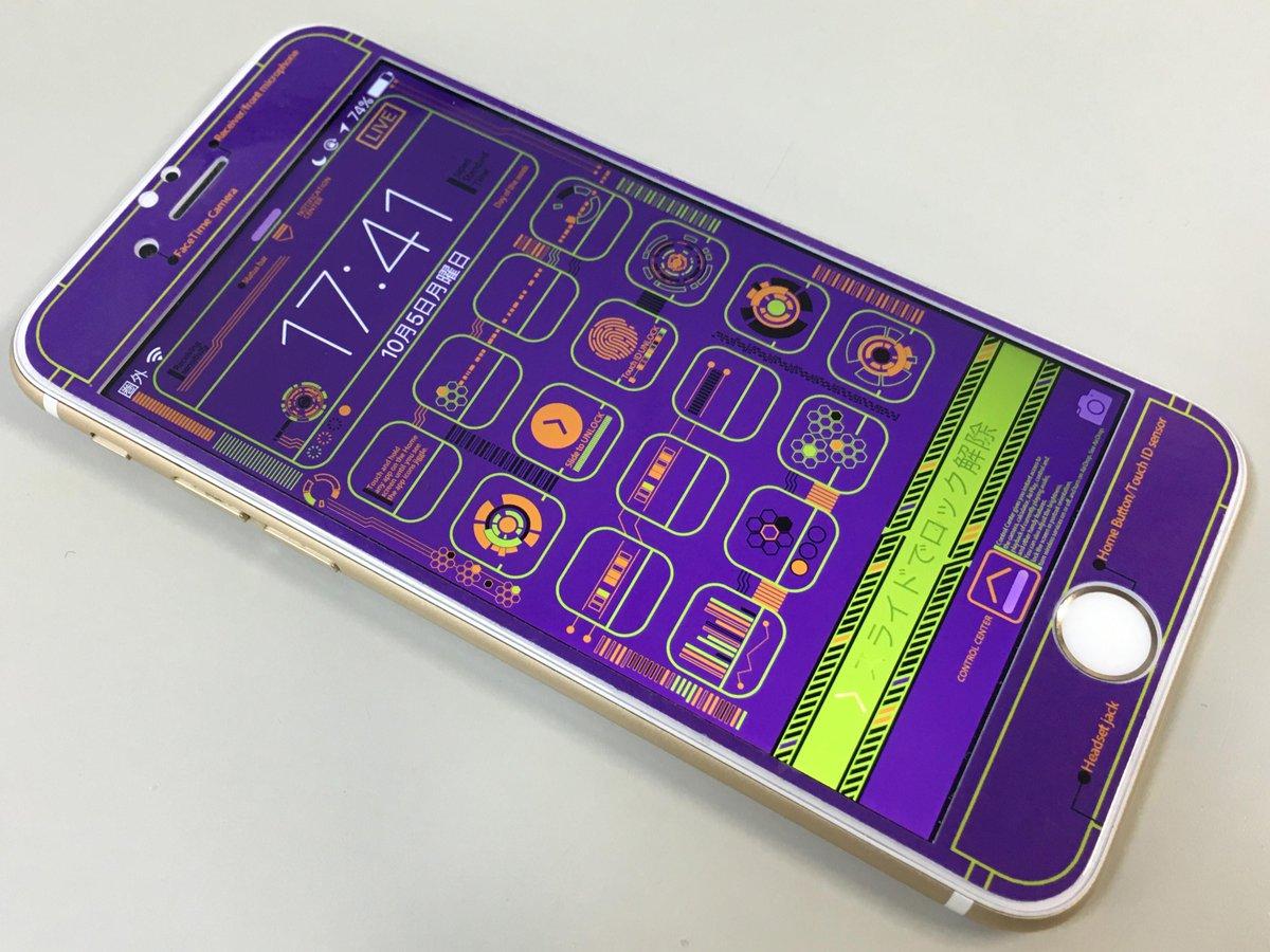Synchroskin シンクロスキン Twitter પર Iphone6s 対応 壁紙とアイコンがセットのスキンシールにサイバーパンク デザインが登場 ロックもホームも両方に合う壁紙とデザインアイコンが無料ダウンロード スキンシール Http T Co D8trlgti5q Http T Co