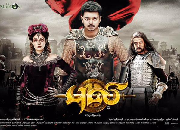 'Puli' Box Office collection