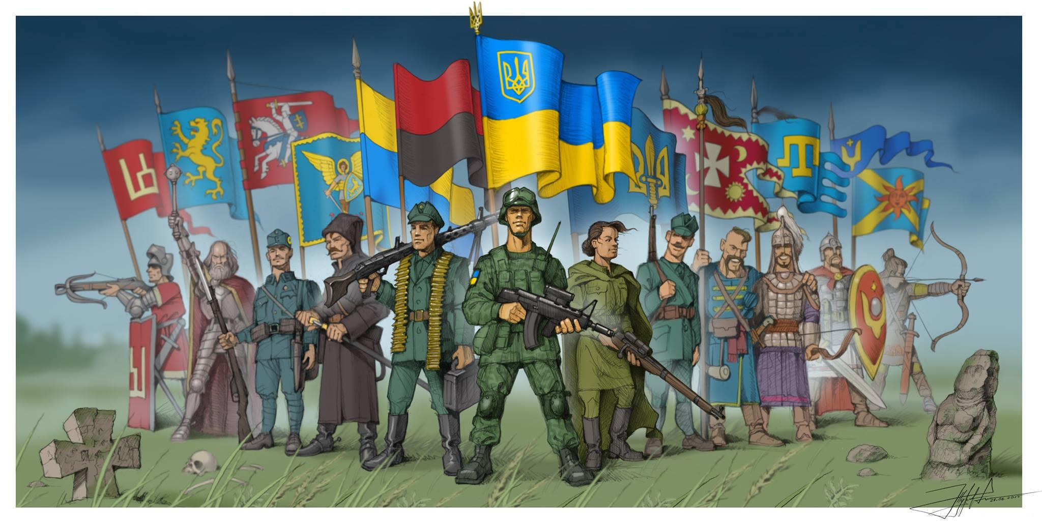 Яценюк поздравил всех защитников Украины с праздником - Цензор.НЕТ 2254