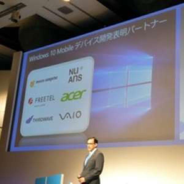 キャリアからでないかなぁ。ーVAIOら3社、日本向けに「Windows 10 Mobile」デバイスを開発中   http://t.co/WaAJDiYwun http://t.co/zKYhyOZoTF