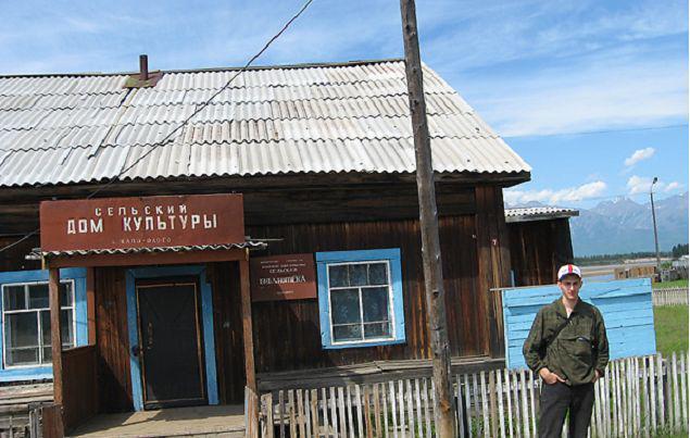 Закрытие школы в заводопетровске ялуторовский