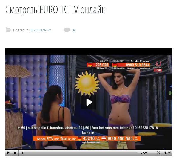 Eurotic tv live