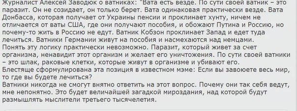 Яценюк обещает военнослужащим Нацгвардии 250 квартир до конца года - Цензор.НЕТ 653