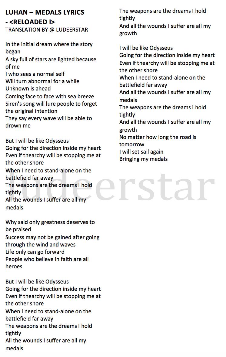 Lyric on the road again lyrics : 鹿 on Twitter: