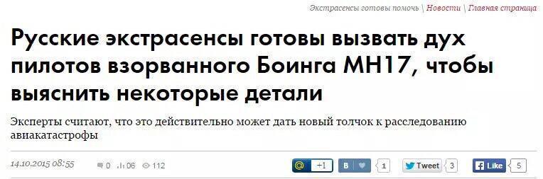 Завтра Печерский райсуд будет избирать меру пресечения экс-начальнику Управления СБУ по Киеву и области Щеголеву, руководившему расстрелом Майдана - Цензор.НЕТ 2267