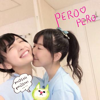 佐倉綾音:まんざらでもない感じ。茅野愛衣:ぶちゅ~~~~~!!onsen.ag/program/ariaaa/ pic.twitter.com/GhgYfVyxl1