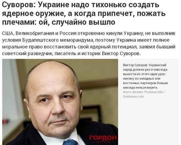 Руководитель отдела тарифов Одесской таможни задержана при получении крупной взятки, - Саакашвили - Цензор.НЕТ 80