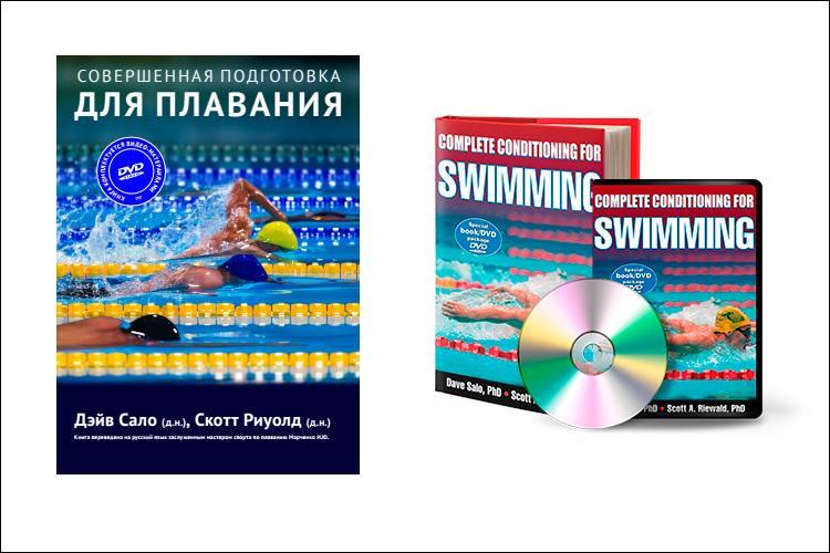 Презентация плавание тел