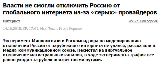 Ни одно из предприятий Минагрополитики не является прибыльным, - Павленко - Цензор.НЕТ 2961