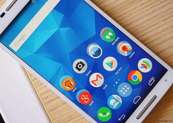 Лаунчеры для android 4