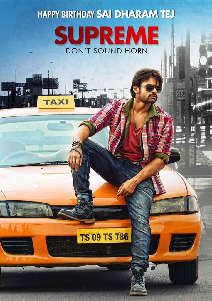 Sai Dharam Tej Supreme Movie First look is released on the occasion of the star's birthday. Sai Dharam Tej, Supreme Movie, First look, Raaskhi khanna Heroine,