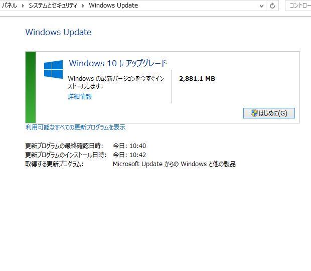 windows10 勝手 に ダウンロード - donnadwpt's blog