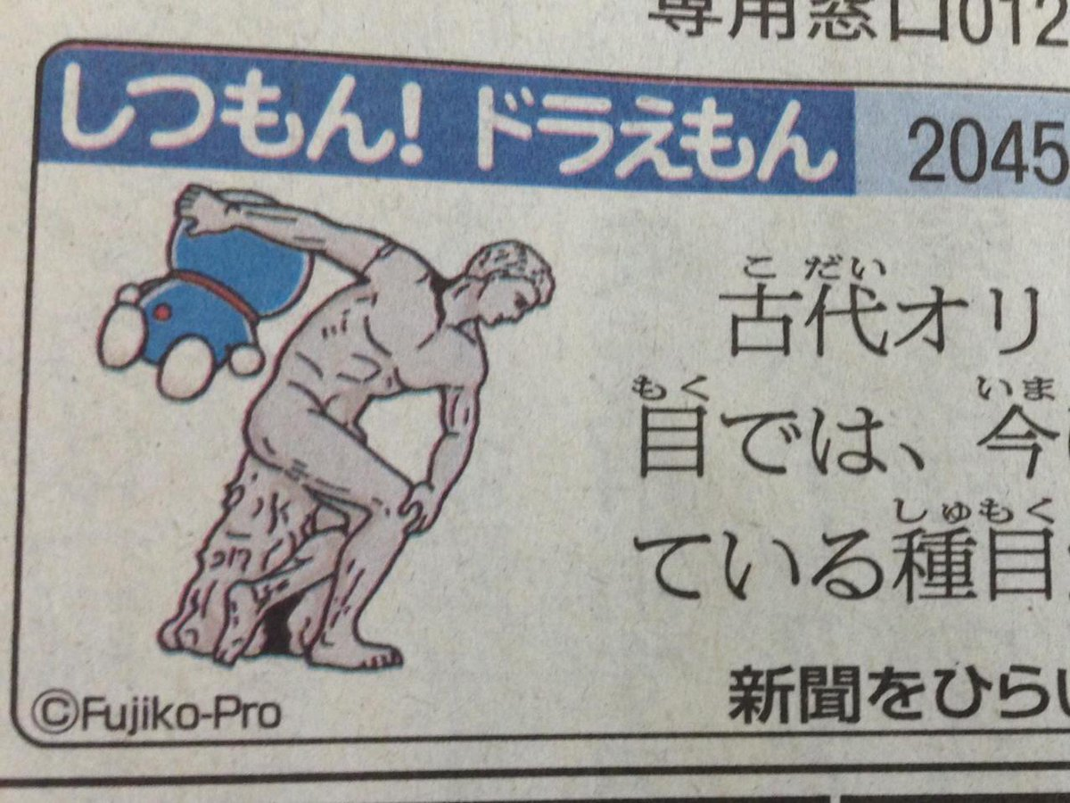 ドラちゃん! http://t.co/xcYf6qLLb6