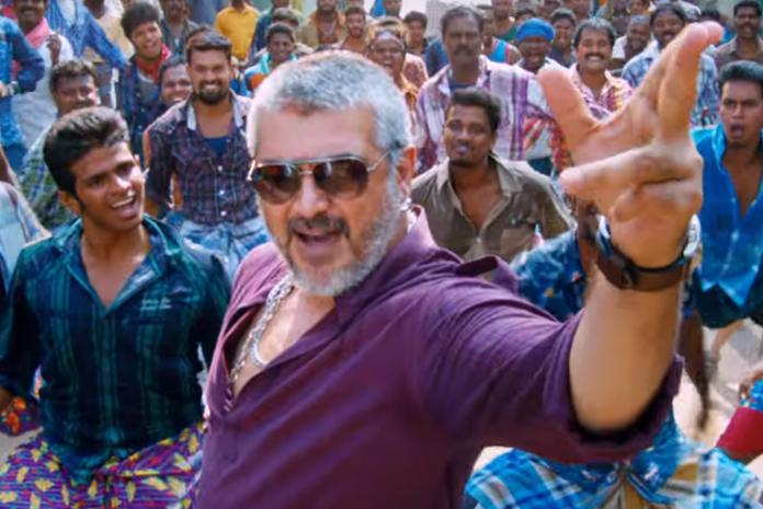 'Vedalam' trailer delay; Ajith's injury could delay movie release