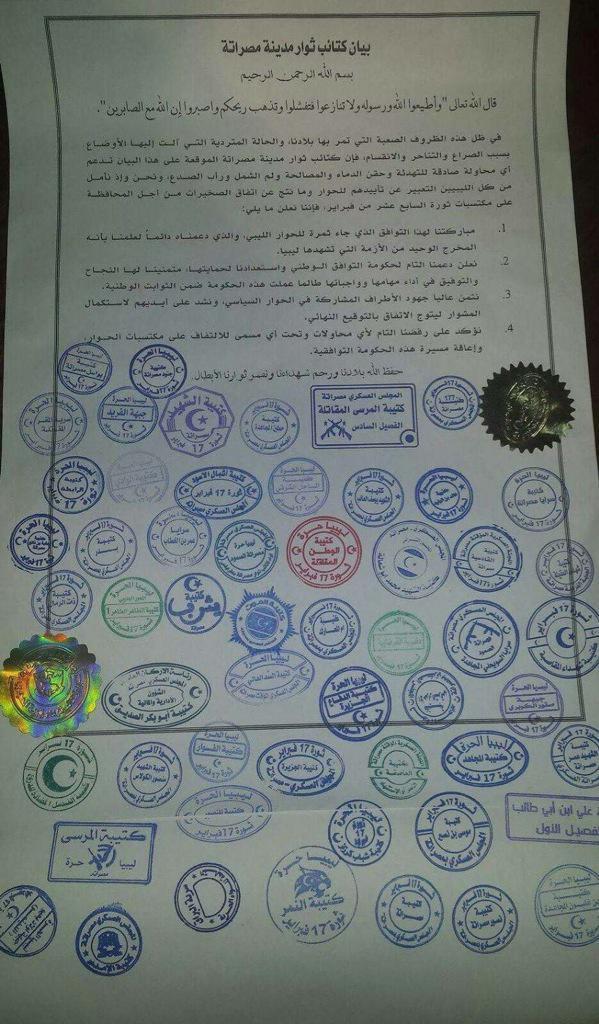 Libyan Crisis CRUQeXoU8AA4FPy